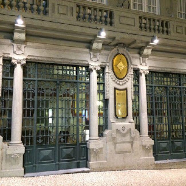 EMAJ GUIMARÃES BOUTIQUE HOTEL