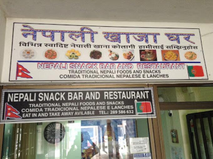 Nepali Snack Bar And Restaurant